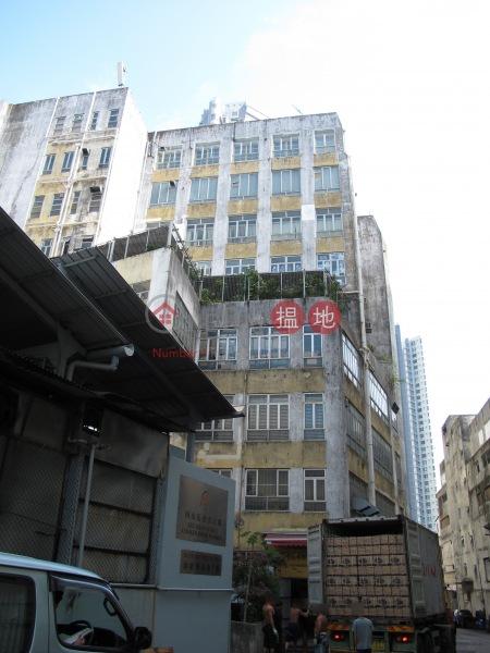 華順工業大廈 (Wah Shun Industrial Building) 油塘|搵地(OneDay)(2)