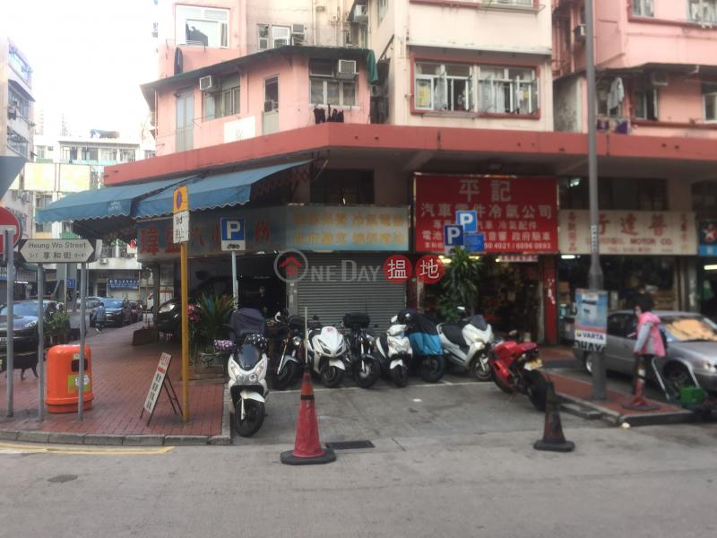 Fou Ming Building (Fou Ming Building) Tsuen Wan West 搵地(OneDay)(3)