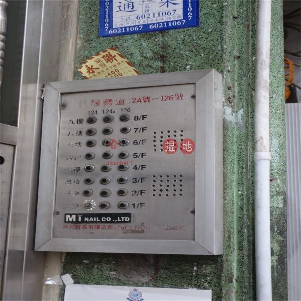 銅鑼灣道124-126號 (124-126 Tung Lo Wan Road) 天后|搵地(OneDay)(2)