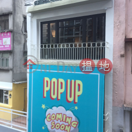 閣麟街36號,中環, 香港島