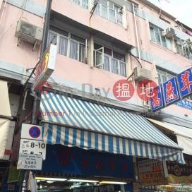 San Hong Street 51|新康街51號