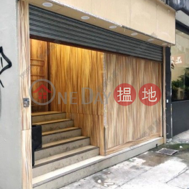 新市街|西區安東樓(On Tung Mansion)出售樓盤 (01B0146174)_0