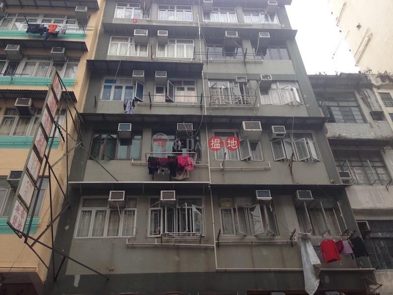 基隆街29-31號 (29-31 Ki Lung Street) 太子|搵地(OneDay)(2)