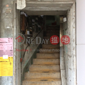 169B Yee Kuk Street|醫局街169B號