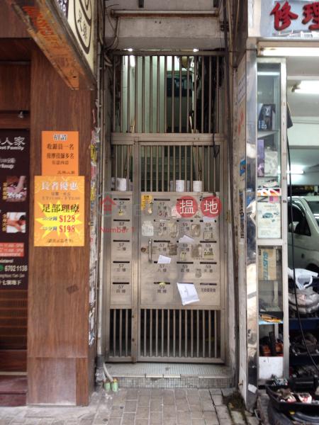 打鼓嶺道57號 (57 TAK KU LING ROAD) 九龍城|搵地(OneDay)(2)