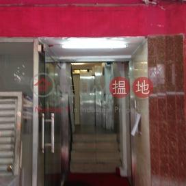 92-94 Hak Po Street,Mong Kok,