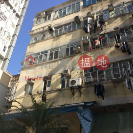 1 Yi Pei Square|二陂坊1號