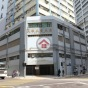 Mai Wah Industrial Building (Mai Wah Industrial Building) Kwai Tsing DistrictWah Sing Street1號|- 搵地(OneDay)(2)