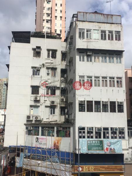 Fook Tak Building (Fook Tak Building) Yuen Long|搵地(OneDay)(2)
