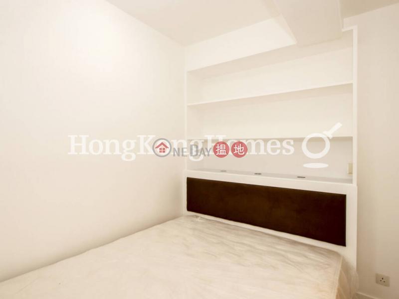 CNT Bisney, Unknown | Residential Sales Listings HK$ 8.4M