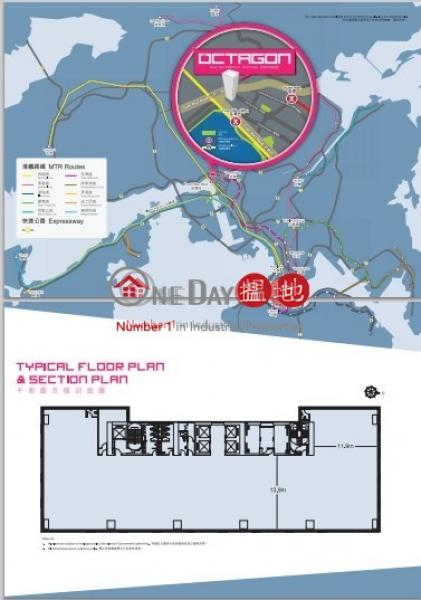嘉達環球中心6沙咀道 | 荃灣|香港出租HK$ 228,765/ 月