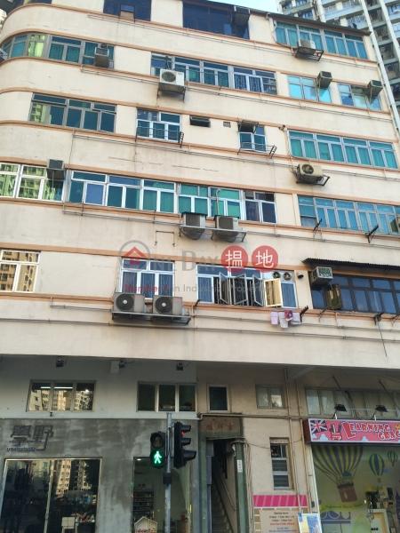 Kut Cheung Mansion (Kut Cheung Mansion) Kennedy Town|搵地(OneDay)(3)