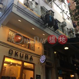 1-3 Shin Hing Street,Soho, Hong Kong Island