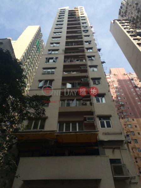 Yin Tak Building (Yin Tak Building) Sai Ying Pun|搵地(OneDay)(5)