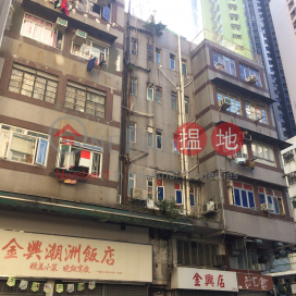 406-412 Queen\'s Road West,Sai Ying Pun, Hong Kong Island