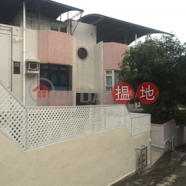 Tinford Garden Block 1,Cheung Chau, Outlying Islands