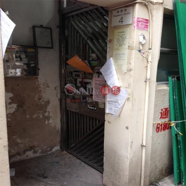 4 Shepherd Street (4 Shepherd Street) Causeway Bay|搵地(OneDay)(1)
