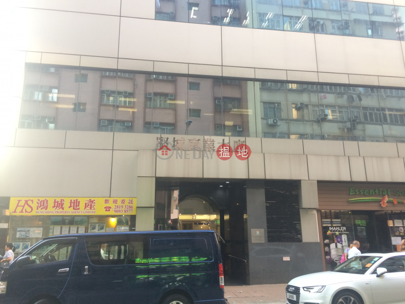 Kennedy Town Commercial Centre (Kennedy Town Commercial Centre) Kennedy Town|搵地(OneDay)(2)