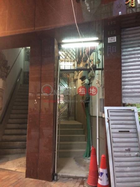 142 Wing Lok Street (142 Wing Lok Street) Sheung Wan|搵地(OneDay)(2)