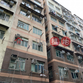 9 HING YIN STREET,To Kwa Wan, Kowloon