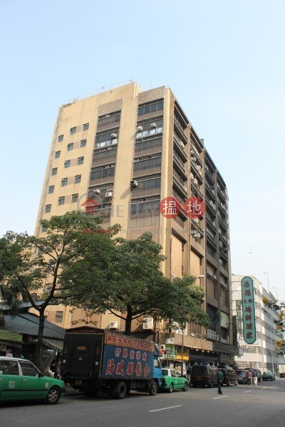建榮商業大廈 (Kin Wing Commercial Building) 屯門|搵地(OneDay)(1)