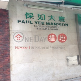 Paul Yee Mansion|保如大廈