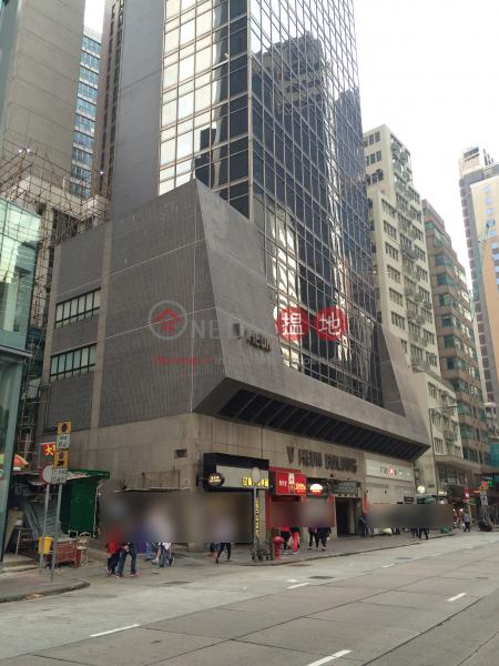 威享大廈 (V Heun Building) 中環|搵地(OneDay)(2)