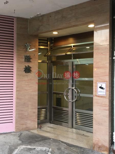 富亨邨 亨隆樓 2座 (Fu Heng Estate Block 2 Heng Lung House) 大埔|搵地(OneDay)(2)