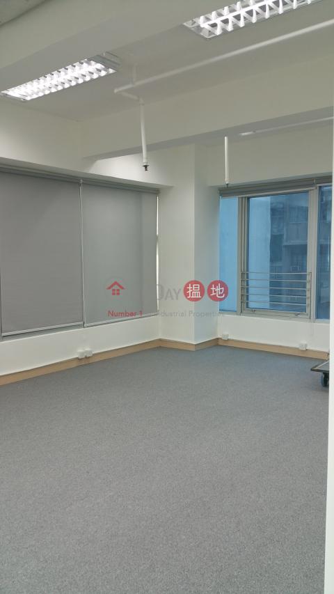 西營盤寫字樓|西區樂基商業中心(Lucky Commercial Centre)出售樓盤 (KIN_R-0369711872)_0