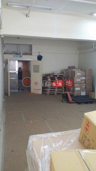 Wah Lok Industrial Centre, Wah Lok Industrial Centre 華樂工業中心 Sales Listings | Sha Tin (charl-03947)