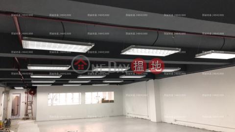 [葵涌昌榮路] 同珍工業大廈 2797呎|同珍工業大廈(Tung Chun Industrial Building)出租樓盤 (POONC-3152486451)_0