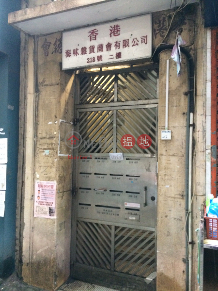 218 Des Voeux Road West (218 Des Voeux Road West) Sai Ying Pun|搵地(OneDay)(3)
