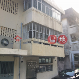 7 Lei Shu Road,Tai Wo Hau, New Territories