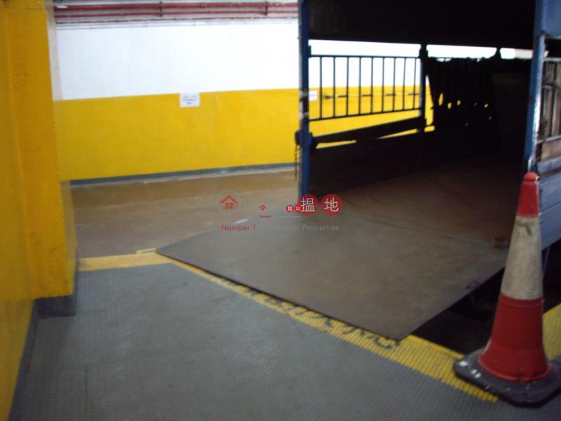 香港搵樓|租樓|二手盤|買樓| 搵地 | 工業大廈|出售樓盤|香港紗廠工業大廈第6期