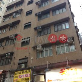 Tai Ning Court,Wan Chai, Hong Kong Island