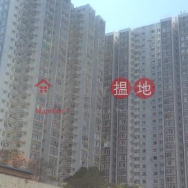 Shatin Centre Ka Ning Building (Block F),Sha Tin, New Territories