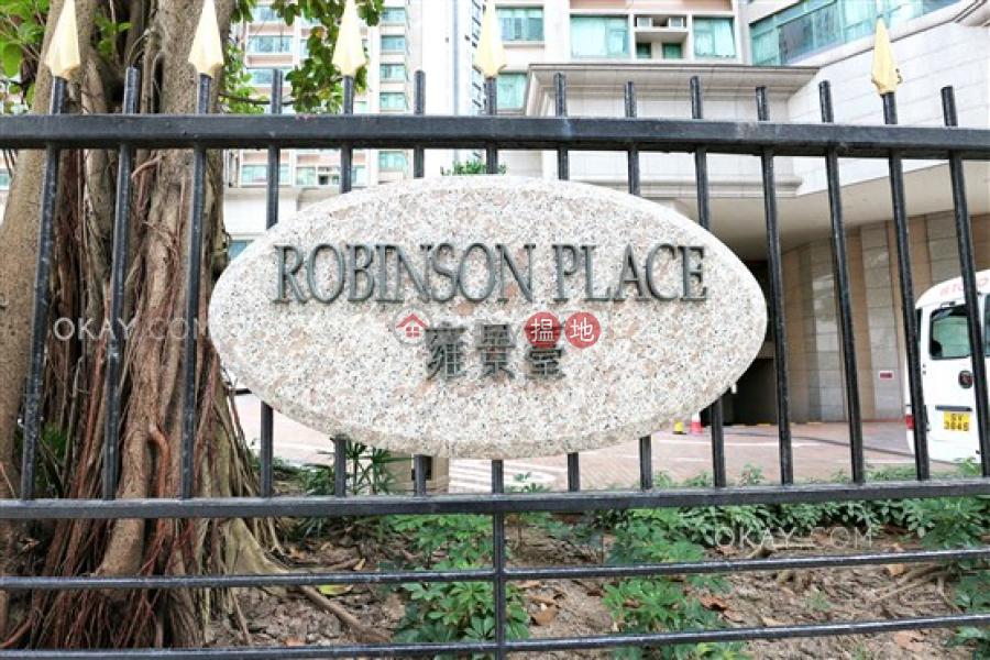 2房2廁,實用率高,星級會所雍景臺出租單位|雍景臺(Robinson Place)出租樓盤 (OKAY-R73925)
