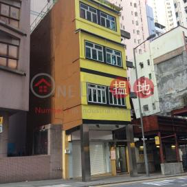 63 Shek Pai Wan Road|石排灣道63號