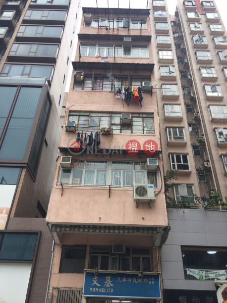 184 Fuk Wing Street (184 Fuk Wing Street) Sham Shui Po|搵地(OneDay)(1)