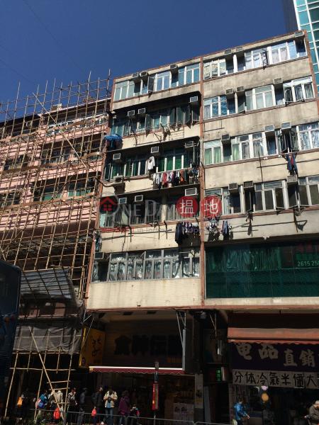 281 Sha Tsui Road (281 Sha Tsui Road) Tsuen Wan East|搵地(OneDay)(1)