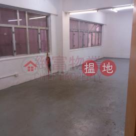 Kai Tak Factory Building|Wong Tai Sin DistrictKai Tak Factory Building(Kai Tak Factory Building)Rental Listings (69121)_0