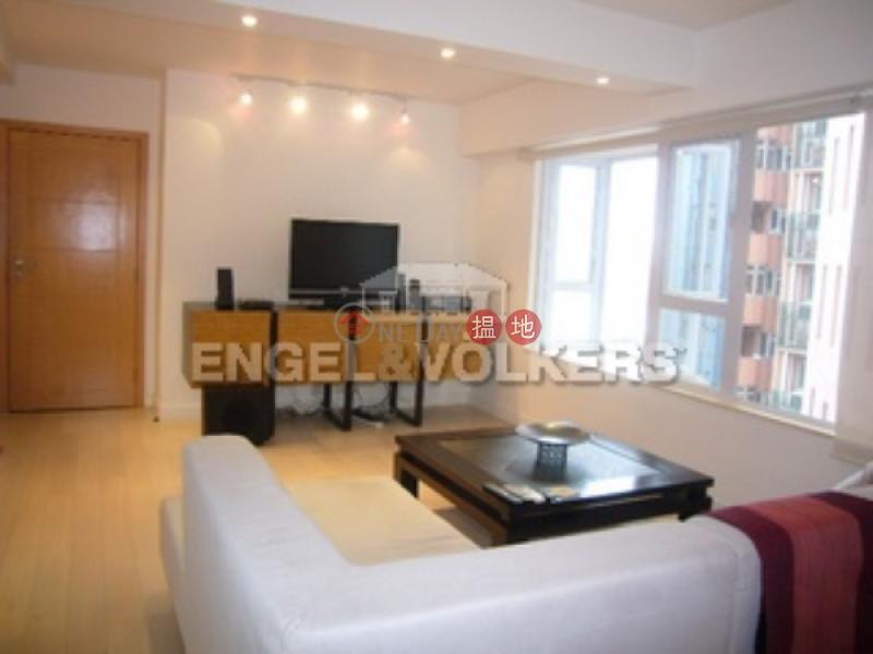 西營盤兩房一廳筍盤出售|住宅單位13-15般咸道 | 西區香港|出售|HK$ 2,450萬