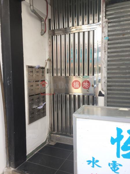 24 Centre Street (24 Centre Street) Sai Ying Pun|搵地(OneDay)(3)