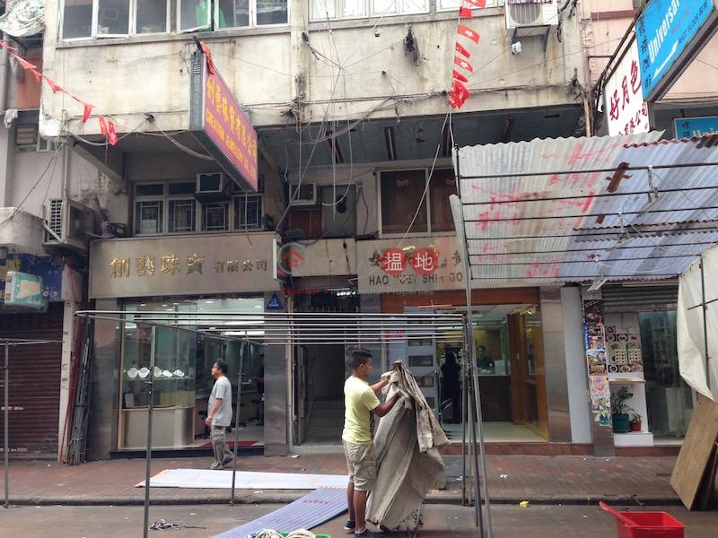 廟街199-201號 (199-201 Temple Street) 佐敦|搵地(OneDay)(1)