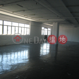 High Floor - Loft Sea View|Southern DistrictHeung Wah Industrial Building(Heung Wah Industrial Building)Sales Listings (8812371089)_0