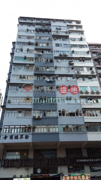 偉基樓 (Wai Kee House) 旺角|搵地(OneDay)(1)