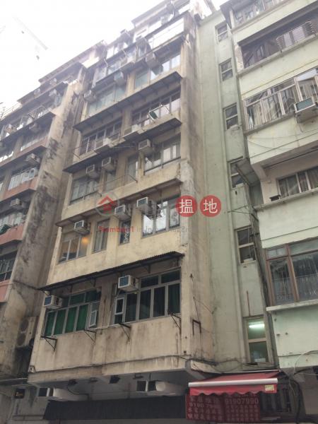 2 Victory Avenue (2 Victory Avenue) Mong Kok 搵地(OneDay)(1)