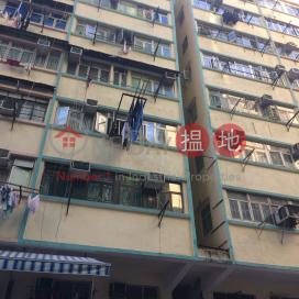 549 Fuk Wing Street,Cheung Sha Wan, Kowloon