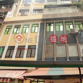 17-19 Li Yuen Street West|利源西街17-19號