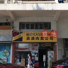24 Yi Chun Street|宜春街24號